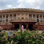 بھارتی پارلیمنٹ میں حکمراں بی جے پی اور کانگریس کے درمیان نونک جھونک