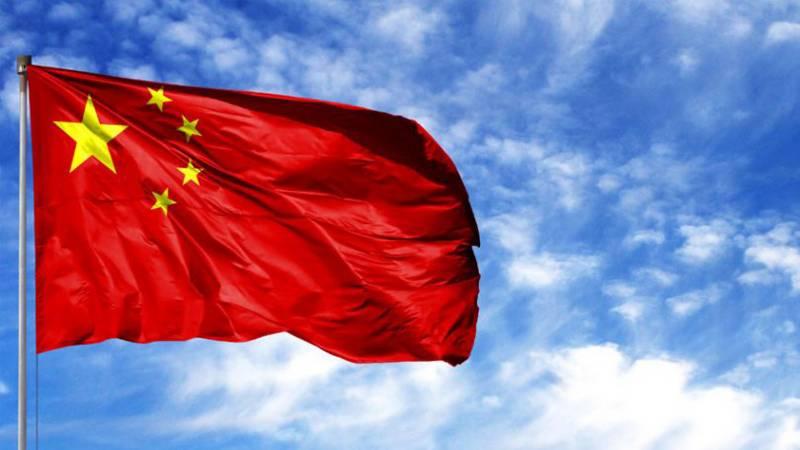 بیرونی سرمایہ کاری کو مستحکم بنانے کے کام کو آگے بڑھایا جائے ، چین