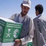 سعودی عرب کی طرف 47 ممالک میں 4 ارب ڈالر کی امداد