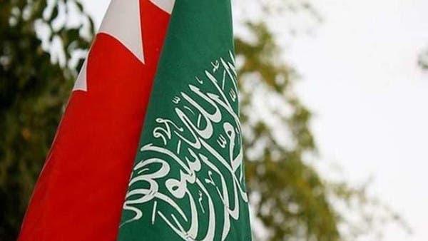 بحرین میں سعودی شہریوں کو 72 گھنٹے میں ملک چھوڑنے کی ہدایت