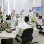 کرونا وائرس 'سعودی عرب میں 16دن تک سرکاری اداروں میں حاضری معطل
