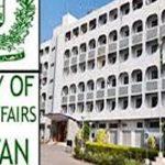 پاکستان کا پانچ ممالک میں سفارتخانے کھولنے کا فیصلہ