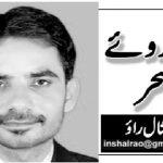 سندھ کا ہیرو سندھ کا بیٹا کون؟  فیصلہ آپ کا