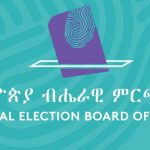 کورونا وائرس، ایتھوپیا میں عام انتخابات ملتوی