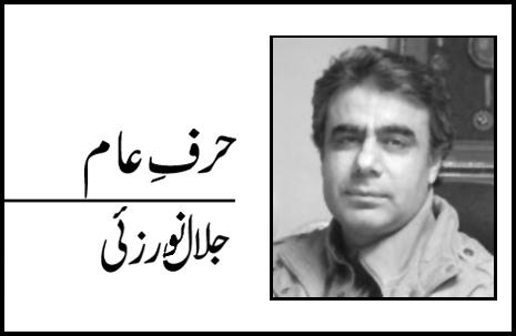 بلوچستان اسمبلی تصادم، ذمہ دار کون؟
