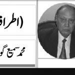 ماضی کا عمران خان اور اب وزیر اعظم عمران خان
