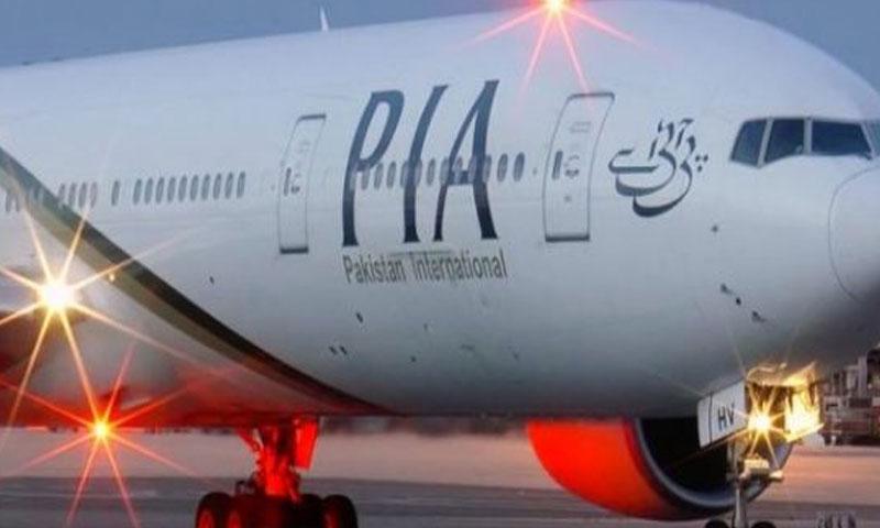 پی آئی اے نے امریکا کی پانچویں پرواز کا اعلان کردیا