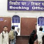 لاک ڈاون میں نرمی، بھارتی ریلوے میں10 کروڑ کی بکنگ