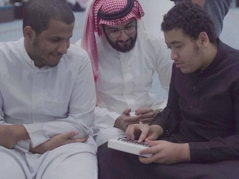 سعودی عرب میں نابینا افراد کے لیے الیکٹرانک قرآن تیار کرلیا گیا
