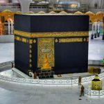 سعودی عرب کا رواں سال حج کو محدود کرنے پر غور