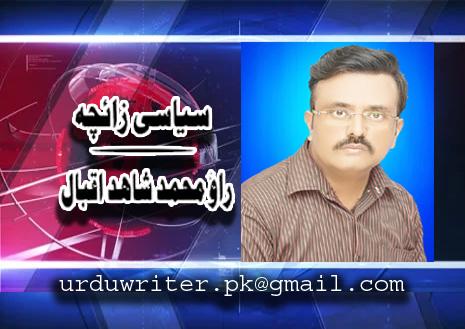 کراچی جیساہے ویسا ہی رہے گا؟