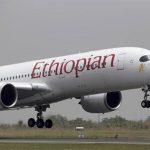 ایتھوپین ایئرلائن نے 5 پاکستانی پائلٹس کے لائسنس کی تحقیقات شروع کردیں