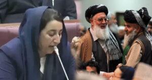 افغان صدر پر تنقید ،لویا جرگہ میں خواتین پر تشدد، جرگہ میدان جنگ بن گیا