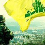 ایران میں حزب اللہ کمانڈر بیٹی سمیت قاتلانہ حملے میں ہلاک