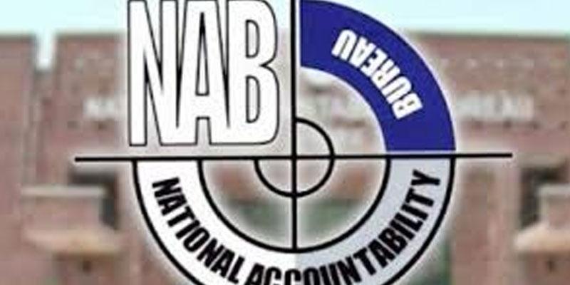 نیب پنڈی نے وزارت خارجہ کے سابق افسر کو گرفتار کرلیا