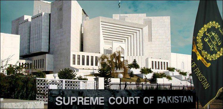 سپریم کورٹ، سندھ حکومت کو سرکاری گھر غیر قانونی مکینوں سے خالی کرانے کا حکم