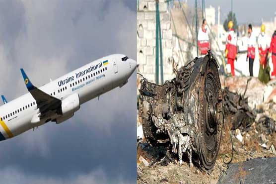یوکرین کا ایران سے طیارہ حادثے پر بھاری معاوضہ وصول کرنے کا اعلان