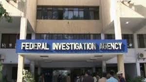ایف آ ئی اے کا آئی آئی چندریگر روڈ پر واقع السہارہ منی ایکسچینج پر چھاپہ