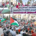 اسرائیل کے ساتھ دوستی، بحرینی عوام کے اپنی ہی حکومت کے خلاف مظاہرے