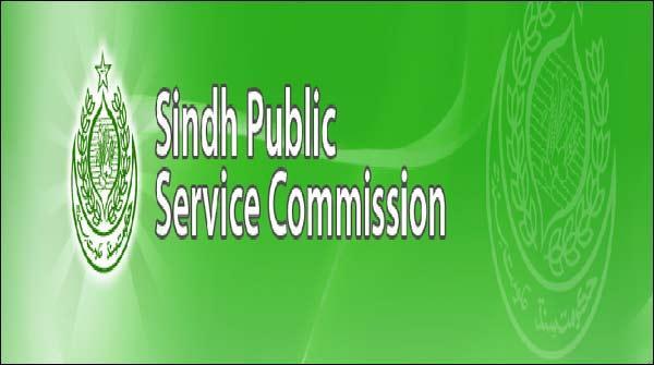 سندھ پبلک سروس کمیشن کے امتحانی نتائج میں ردوبدل ، تحقیقات کا آغاز