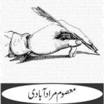 بابری مسجد،سی بی آئی اور لبراہن کمیشن