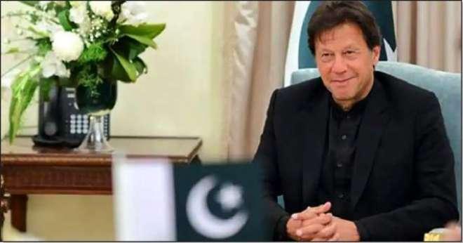 سرور کائناتﷺ کی بے مثل تعلیمات انسانوں کے لیے مشعل راہ ہے ، عمران خان