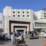 ادارہ امراض قلب ، کرپشن پرسندھ حکومت کو لکھا گیا خط سامنے آ گیا