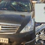 نامور ایرانی سائنسدان محسن فخری زادے قاتلانہ حملے میں ہلاک ، اسرائیل کے ملوث ہونے کا شبہ