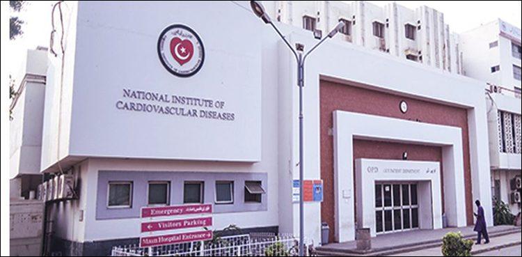 این آئی سی وی ڈی کے سرجن ستارہ امتیاز ڈاکٹر پرویز چوہدری کو ملازمت سے فارغ کر دیاگیا