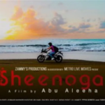 موٹروے زیادتی کیس سے متاثر فلم ''شینوگئی''دسمبر میں ریلیز ہو گی