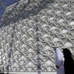 متحدہ عرب امارات نے غیرملکی ملکیت پر پابندیاں نرم کردیں