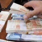 دسمبر میں نجی شعبے کے قرض لینے میں 65 فیصد تک کا اضافہ