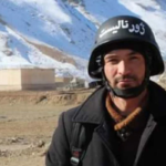 افغانستان میں ایک اور صحافی قتل، دو ماہ میں تعداد 5 ہوگئی