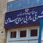 ایران کی ٹرمپ، پومپیو اور دوسرے اعلی عہدے داروں پر پابندیاں عائد