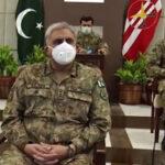 بلوچستان پاکستان کا مستقبل ہے ،جنرل قمر جاوید باجوہ