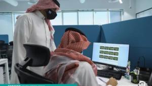 سعودی عرب' ضابطہ اخلاق کی خلاف ورزی پر 300 ویب سائٹیں بند