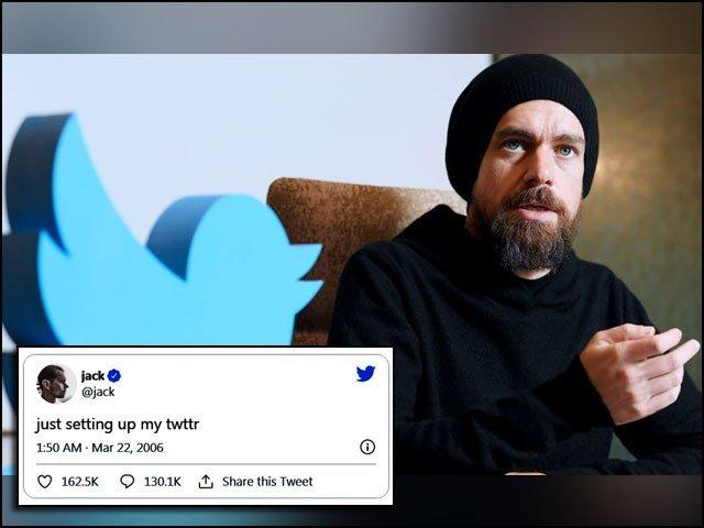 دنیا کی سب سے پہلی ٹویٹ 45 کروڑ روپے میں نیلام