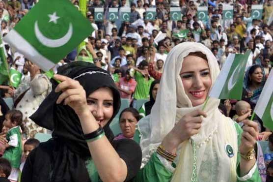 خوش رہنے والے ممالک میں پاکستان نے بھارت کو پیچھے چھوڑ دیا