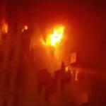 کولکتہ ریلوے کے دفتر میں بھیانک آگ،نو افراد ہلاک
