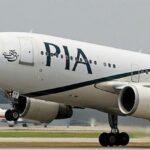 اقتصادی رابطہ کمیٹی نے پی آئی اے ری اسٹرکچرنگ پلان کی منظوری دے دی