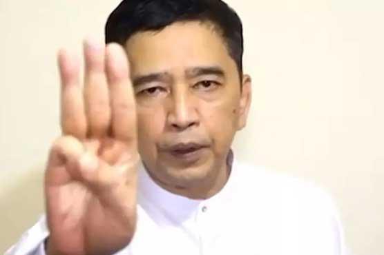 عسکری حکومت کو جڑ سے اکھاڑ پھینکنا چاہتے ہیں، میانمار میں متوازی حکومت تشکیل