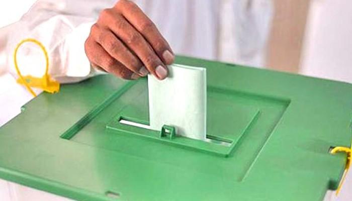 پاکستان میں مرد ووٹروں کی تعداد خواتین ووٹرز سے زیادہ ہے ،اعدادو شمار جاری