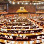 قومی اسمبلی کا اجلاس آج ہوگا، اپوزیشن تقسیم