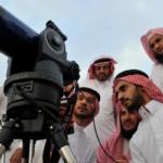 سعودی عرب میں پہلا روزہ 13 اپریل کو ہونے کا امکان
