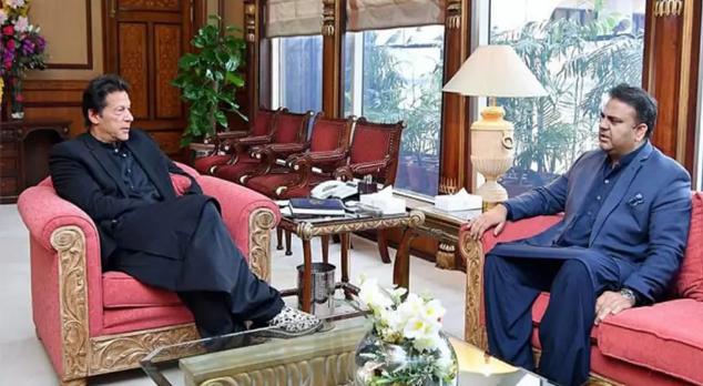 وزیر اعظم سے فواد چوہدری کی ملاقات ، وزیر اطلاعات کا اضاقی قلمدان دینے کا فیصلہ