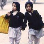 تعلیمی ادارے کھولنے یا نہ کھولنے کا فیصلہ 6اپریل کے اجلاس میں ہو گا ، شفقت محمود