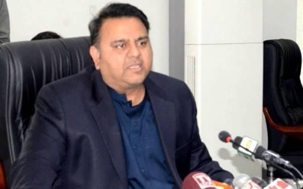 وفاقی وزیر فواد چوہدری نے حکومت اپوزیشن بیک ڈور رابطے کی تصدیق کر دی