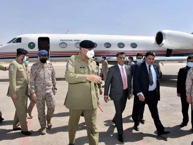 آرمی چیف سرکاری دورے پر سعودی عرب پہنچ گئے
