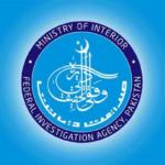 ایف آئی اے کو شہباز شریف کے خلاف حرکت میں لانے کا فیصلہ
