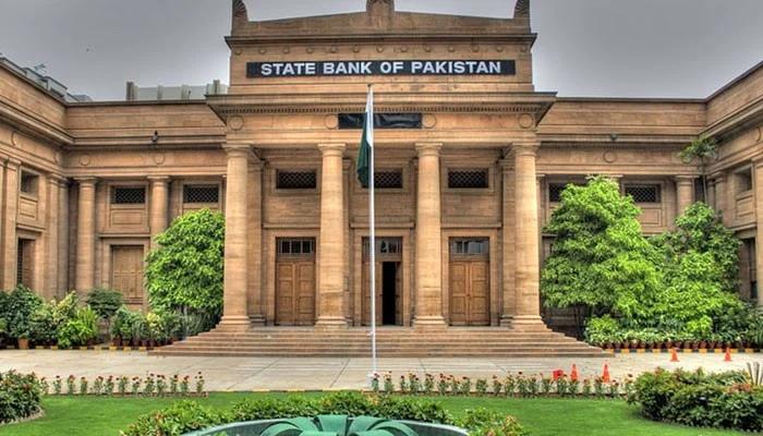 اسٹیٹ بینک کاآئندہ دو ماہ کیلئے شرح سود 7 فیصد کی سطح پر برقرار رکھنے کا اعلان